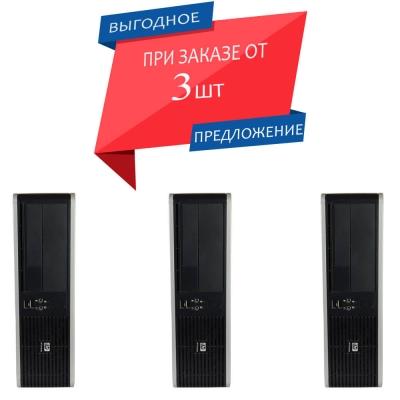 Системный блок HP DC5800 SSF (CORE 2 DUO 3.0GHZ) X 3