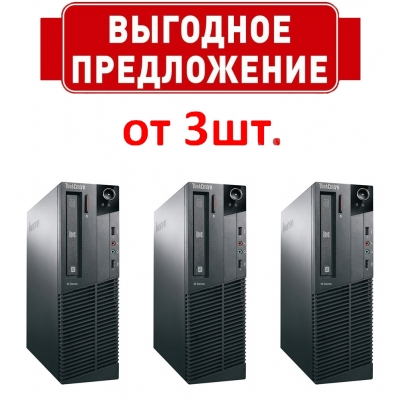 Lenovo ThinkCentre M82 SFF CORE I5 3470 3.6GHz 4GB RAM 250GB HDD