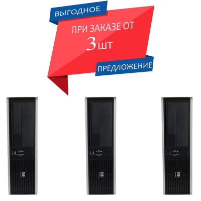 Системный блок HP DC5800 SSF (CORE 2 DUO 3.0GHZ) X 3