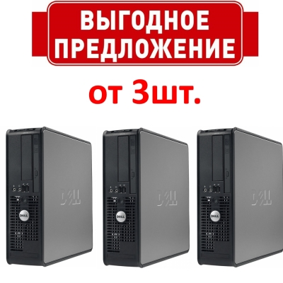 Системный блок Dell Optiplex 740 (AMD Athlon X2 Dual-Core 4050e 2.1ghz) x 3