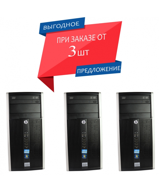 HP COMPAQ ELITE 8200 MT Core i3-2120 4GB RAM 320GB HDD