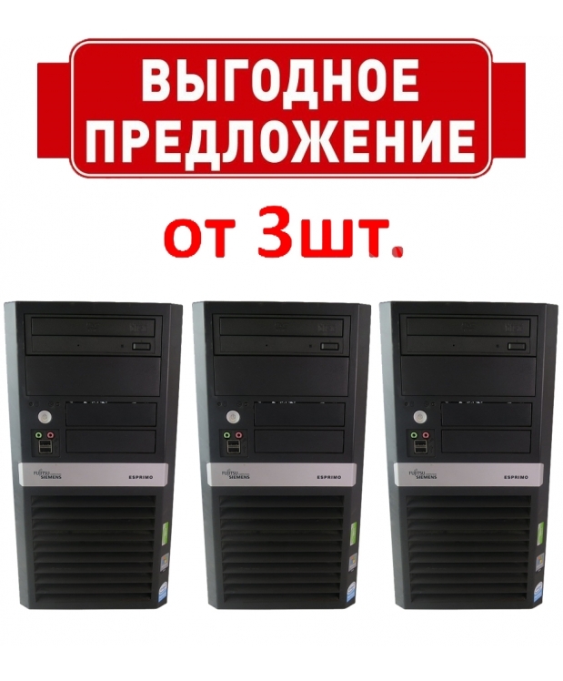 Системный блок FUJITSU ESPRIMO P5720 INTEL CORE2DUO 3.00 GHZ, 4GB RAM!