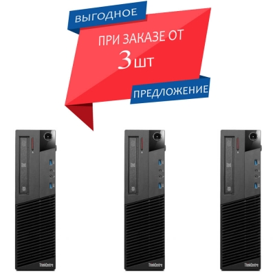 Lenovo ThinkCentre M83 SFF i3-4130 3.4GHz 4GB RAM 500GB HDD