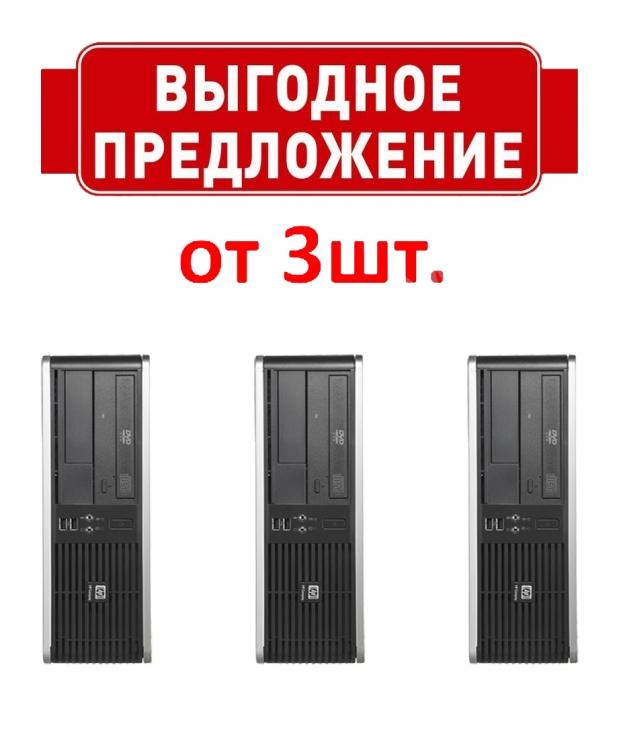 HP Compaq DC7800 SFF Core 2 Duo 3.0, 4GB RAM